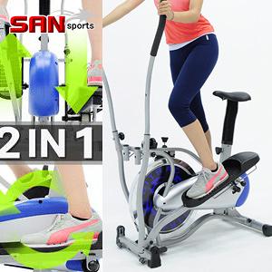 飛輪車2IN1手足健身車(結合踏步機+划船機+跑步機).室內腳踏車運動健身器材推薦哪裡買專賣店