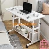 床邊桌可移動學習小桌子簡易書桌學生懶人電腦升降桌【匯美優品】