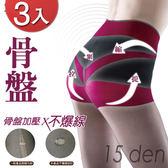 VOLA 維菈襪品‧【3入】不爆線骨盆褲襪 15D骨盤補正調整型絲襪 透膚款 台灣製