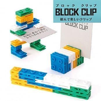 BLOCK CLIP創意積木組合夾(綠)【Midori】
