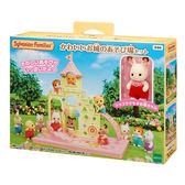 玩具反斗城 EPOCH CO 森林家族 森林城堡幼稚園