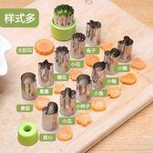 蝴蝶面模具果蔬面做嬰兒寶寶輔食家用壓花手工diy工具的磨具模子 桃園百貨