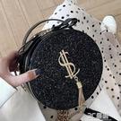 高級感包包女包2020新款潮韓版百搭亮片斜挎包時尚洋氣錬條小圓包 3C優購