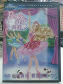 影音專賣店-B35-005-正版DVD*動畫【芭比的粉紅舞鞋/Barbie In The Pink Shoes】