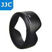 JJC 佳能EW-53遮光罩EOS M100 M10 M5 M6 M3微單15-45mm鏡頭49mm【美物居家館】
