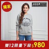 【JEEP】森林冒險立體刺繡長袖TEE-男女適穿 (灰)