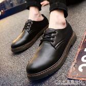 現貨五折 男士皮鞋高中初中學生皮鞋男青年商務休閒黑色小皮鞋潮鞋 9-18