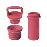 HYDY 瓶蓋組合+泡茶器 (桑格莉亞色)