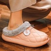厚底棉拖鞋女防水家居家用秋冬季室內保暖外穿情侶包跟防滑棉拖男快速出貨