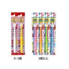 日本 STB 蒲公英360度 纖柔刷毛牙刷 /寶寶學習牙刷 (嬰幼兒牙刷.兒童牙刷.幼童牙刷.幼兒牙刷)