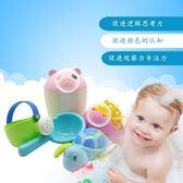 嬰兒童洗澡玩具男孩女孩花灑水壺小黃鴨套裝洗頭杯寶寶戲水車沙灘【店慶滿月好康八折】