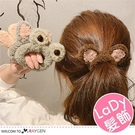 韓風女孩立體毛絨青蛙兔耳髮圈 髮繩 髮飾