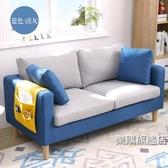 布藝沙發小戶型北歐二人三人雙人兩人位沙發客廳臥室房間現代簡約 XW