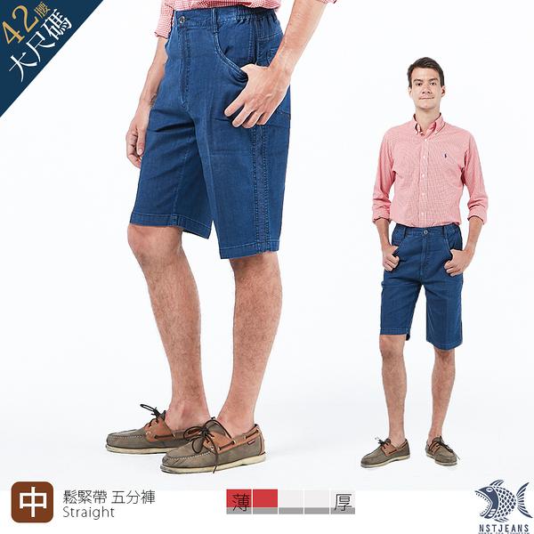 【NST Jeans】清澈淺藍 變形蟲印花織帶 天絲棉牛仔短褲(中腰鬆緊帶) 390(9467) 男特大尺碼 台製
