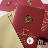 5套 創意金屬燙金生日賀卡愛心祝福表白卡片紙折疊帶信封【君來佳選】