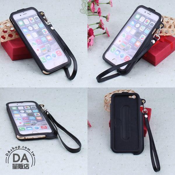 《DA量販店》iphone 6s plus 手機套 皮套 U型支架 掛繩 保護套 touch-U 棕/黑/白/桃紅