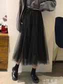 黑色高腰冬裙網紗裙半身女秋冬天百褶裙子配毛衣a字百搭冬季中長『小淇嚴選』