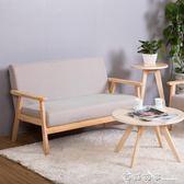 北歐實木單人雙人三人簡約日式沙發椅客廳布藝現代簡易小戶型沙發igo    西城故事
