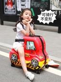 兒童行李箱可坐騎行小孩汽車拉桿箱女寶寶皮箱子卡通拖箱旅行箱男 星河光年DF