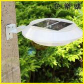 庭院燈 庭院燈人體感應燈超亮防水路燈