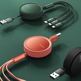 Mcdodo 麥多多 一分三 iPhone/Lightning/Type-C/安卓MicroUSB充電線 伸縮收納 擂鼓系列 1.2M