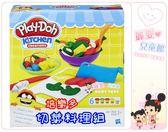 麗嬰兒童玩具館~培樂多Play-Doh創意DIY黏土-廚房系列-切菜料理組 B9012