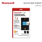 Honeywell 強效淨味濾網-家居裝修 HRF-SC1 適用HPA-5150 /HPA-5250 / HPA-5350