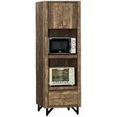 櫥櫃 餐櫃 AM-184-2 班克工業風2尺高收納櫃【大眾家居舘】
