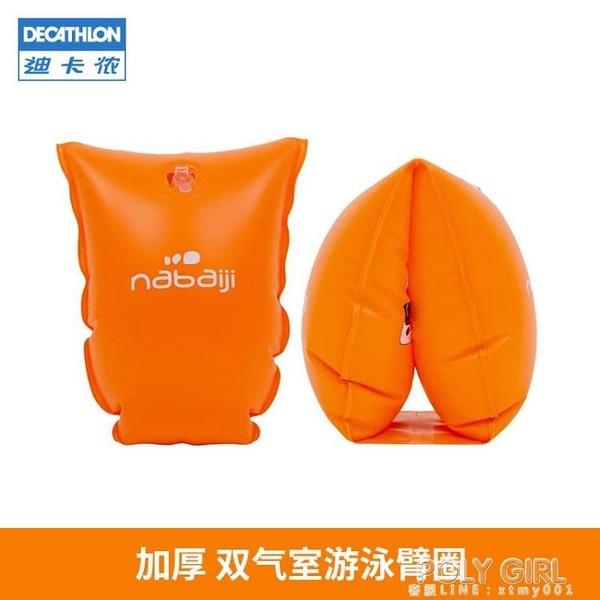 迪卡儂 兒童青少年男女加厚游泳浮圈水袖手臂圈大浮力安全IVA3 polygirl