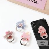 少女心手機指環扣手機殼支架卡通粘貼桌面架【小柠檬3C】