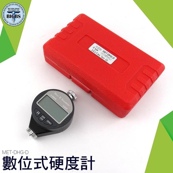 利器五金 數位硬度計 邵氏橡膠硬度表 泡棉塑料 金屬型 便攜式測試儀 D型