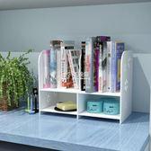置物架 書架置物架收納架寢室小書架桌上收納盒宿舍書桌整理架YYP 卡菲婭