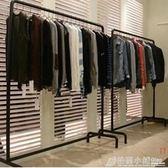 服裝店展示架服裝架鐵藝衣架子落地式貨架衣服架子掛衣架衣服掛架ATF 格蘭小舖