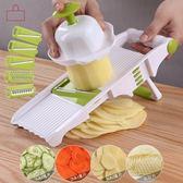 切片器多功能切薯片黃瓜切絲削片切菜神器擦菜器 i萬客居