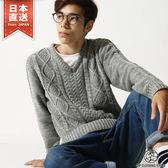 V領毛衣 粗邊麻花針織衫  L-XL