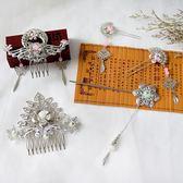 手工制作簪子材料包 古風古裝古典COS步搖自制發簪發飾品配件   全館免運