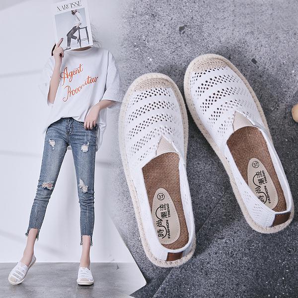 夏季漁夫鞋女透氣鏤空一腳蹬懶人網面小白鞋春平底護士老北京布鞋