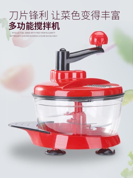 多功能切菜器家用廚房手動絞肉機絞菜攪碎機蒜泥神器餃子餡切辣椒 果果輕時尚