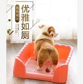 寵物便盆 小狗狗上拉屎廁所小型犬寵物用品自動便盆尿尿狗屎盆尿盆神器沖水