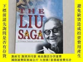 二手書博民逛書店中國愛國實業家劉家罕見THE LIU SAGA A Chinese patriotic industrialist