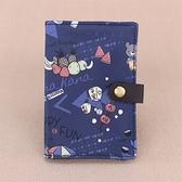 雨朵防水包 U046-035 護照套加扣