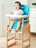 兒童飯桌餐椅嬰兒吃飯座椅多功能