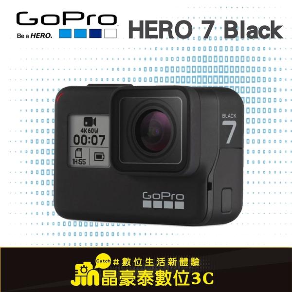 現貨 24期0利率 GOPRO HERO7 Black 黑版 運動攝影機 4K 網路直播 防震 公司貨 台南 晶豪野3C