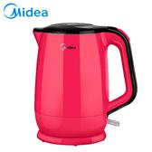 美的 Midea 1.5L mini快煮壺_紅 MKHJ1501