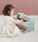 兒童鋼琴電子琴初學1-3歲幼兒寶寶音樂女孩禮物琴玩具迷你 LX 夏洛特