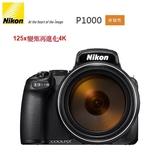 Nikon COOLPIX P1000 125X光學變焦 4K錄影 類單眼相機【公司貨】*新春加碼 登錄贈好禮 (至2020/2/29止)