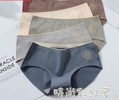 女士內褲純棉抗菌襠無痕性感少女生日系可愛透氣女式三角短褲頭衩「時尚彩紅屋」