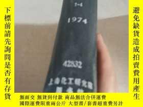 二手書博民逛書店MONTHLY罕見CATALOG.1-4.1974(每月目錄)(