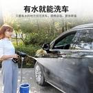 無線洗車機高壓水槍家用水泵神器便攜式充電式鋰電池12v24V清洗機【快速出貨】