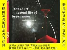 二手書博民逛書店The罕見Short Second Life of Bree TannerY236459 StephenieM